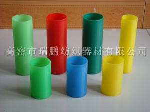纺织用平行管