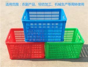 浙江塑料筐